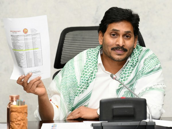 Andhra Pradesh CM Jagan Mohan Reddy speaking at a meeting in Amaravati on Wednesday. Photo/ANI