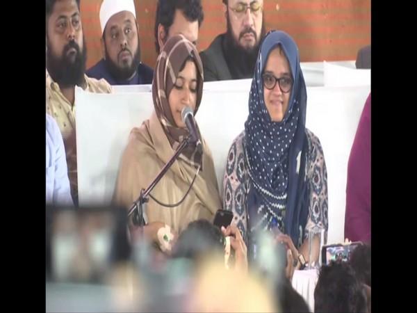 Ladeeda Sakhaloon and Aysha Renna at the rally in Darussalam, Hyderabad