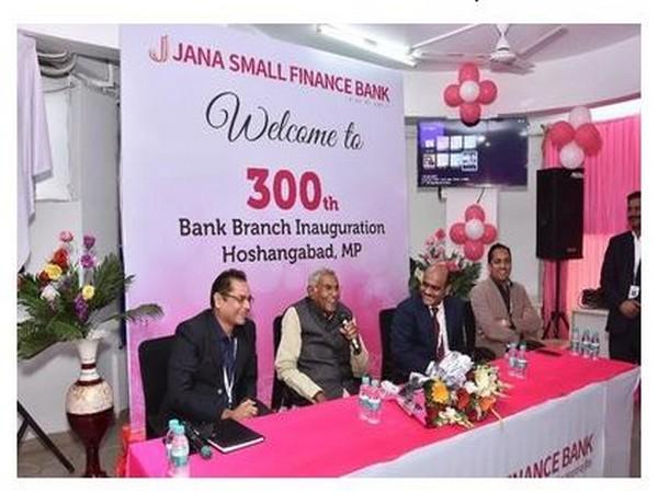 300th bank branch inauguration by Jana Small Finance Bank