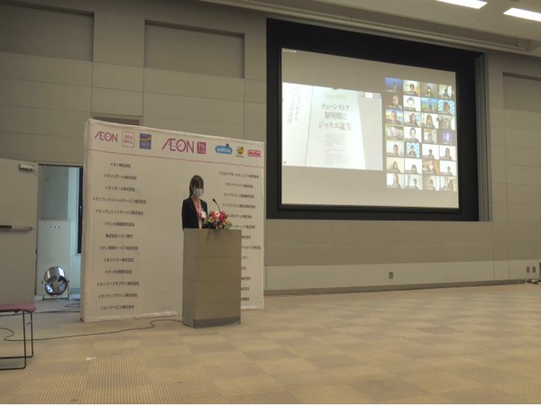The Scholarship granting ceremony of AEON 1% Club Foundation was recently held in Chiba Prefecture with a total number of 37 students.