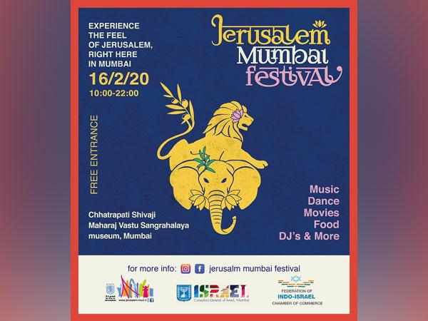 Jerusalem-Mumbai Festival 2020