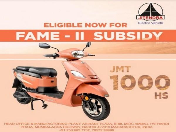 Jitendra Electric Vehicle - JMT 1000 HS