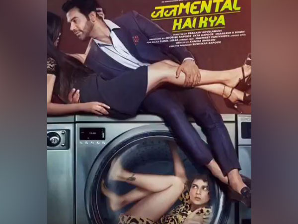 Poster of 'Judgementall Hai Kya' (image courtesy: Instagram)