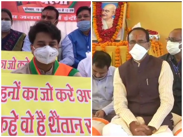 BJP leader Jyotiraditya Scindia (Left), Madhya Pradesh Chief Minister Shivraj Singh Chouhan during the silent protest on Monday. (Photo/ANI)