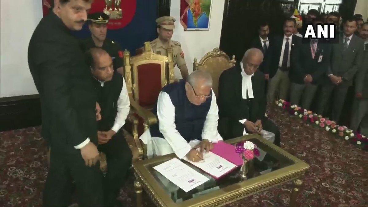 Veteran BJP leader Kalraj Mishra taking oath as Governor of Himachal Pradesh in Shimla on Monday.