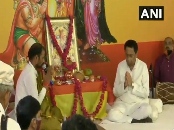 Visual from the program organised at former CM Kamal Nath's residence in Bhopal on Tuesday. Photo/ANI