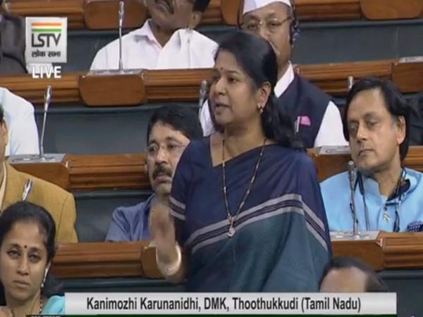 DMK MP Kanimozhi  Karunanidhi