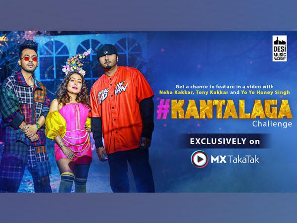 Yo Yo Honey Singh and Kakkar siblings exclusively launched