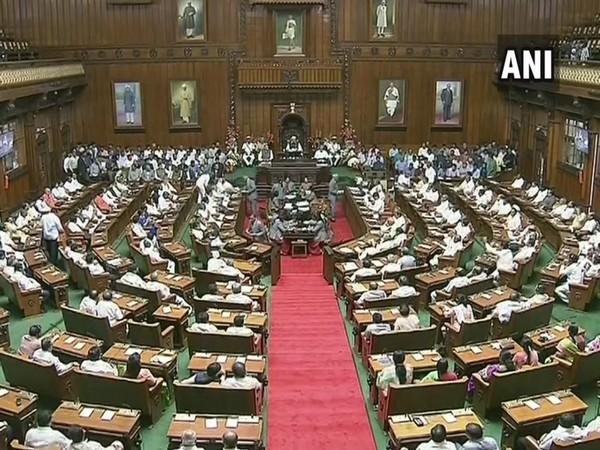 Karnataka Assembly (File Photo)