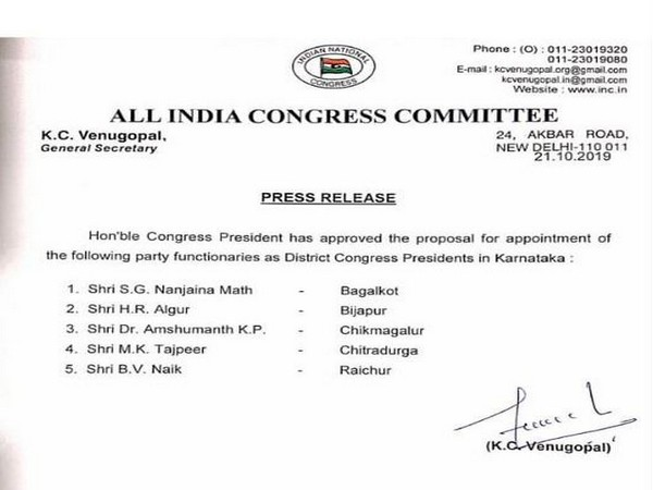 Congress party has approved the proposal for appointment of five party functionaries as District Congress Presidents in Karnataka.