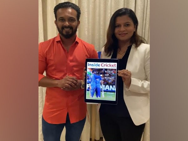 Kedar Jadhav and his wife Snehal Jadhav along with Cricket coach Sanadiip Chavaan launched Maharashtra's first bilingual sports weekly, Inside Cricket