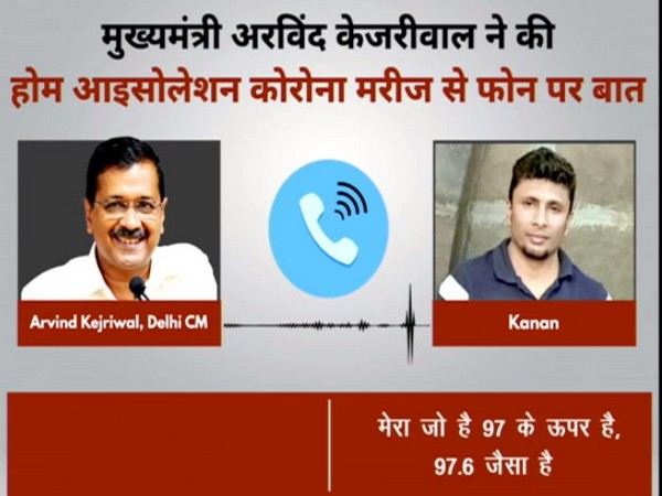 Arvind Kejriwal inquires about the health of a citizen over phone call.