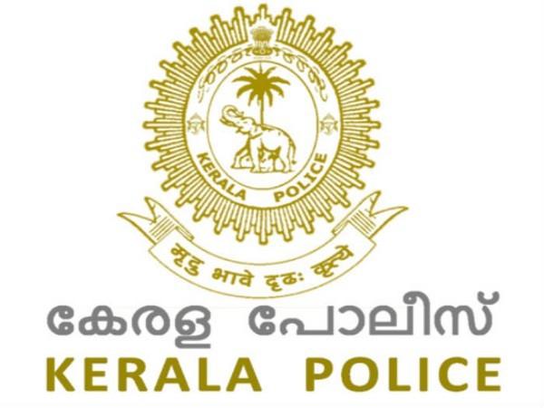 Kerala Police Logo