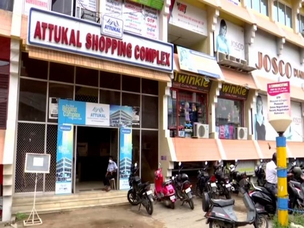 A shopping complex in Thiruvananthapuram, Kerala