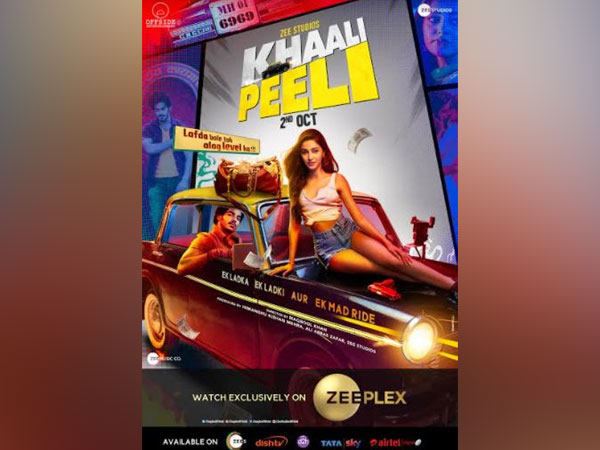 Khaali Peeli on Zee Plex