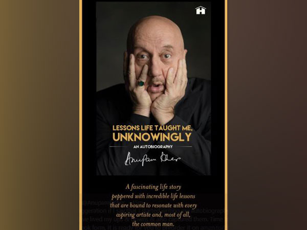 Anupam Kher's autobiography cover