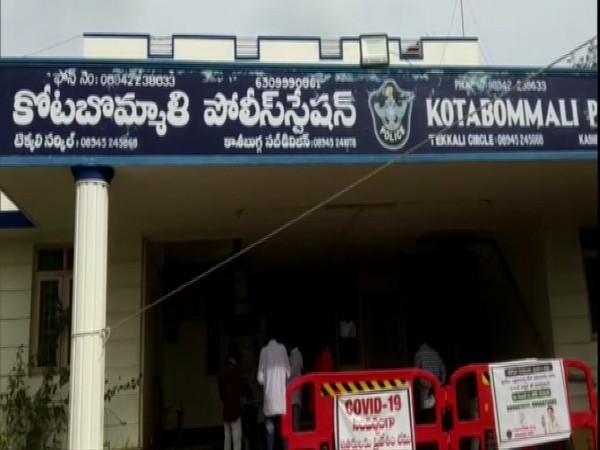 Kotabommali Police Station, Srikakulam district, Andhra Pradesh. (Photo/ANI)