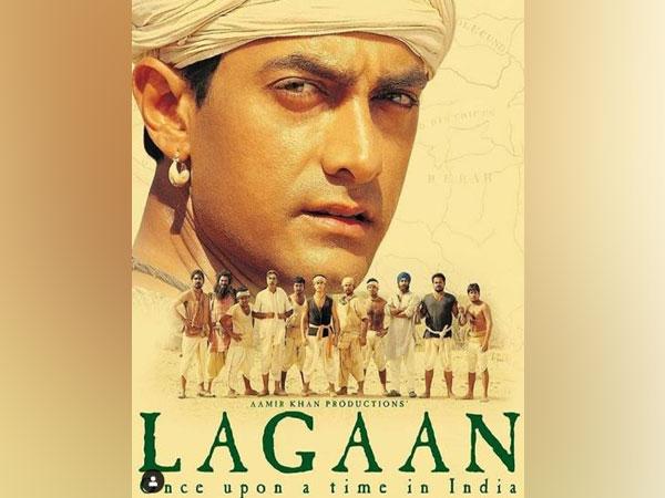 'Lagaan' poster