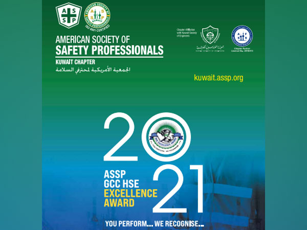 The awards will be bestowed on L&T at a virtual ceremony on Sep 30 in Kuwait