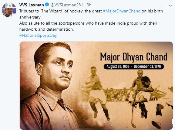 Sports fraternity pays tributes to Major Dhyan Chand on