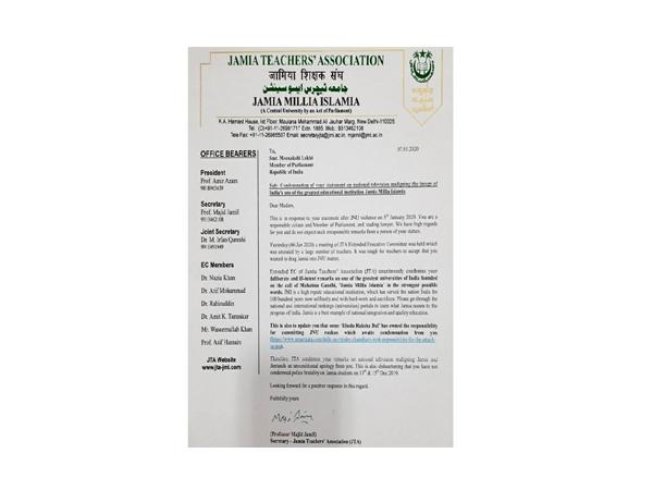 The letter written to Meenakshi Lekhi by JTA.