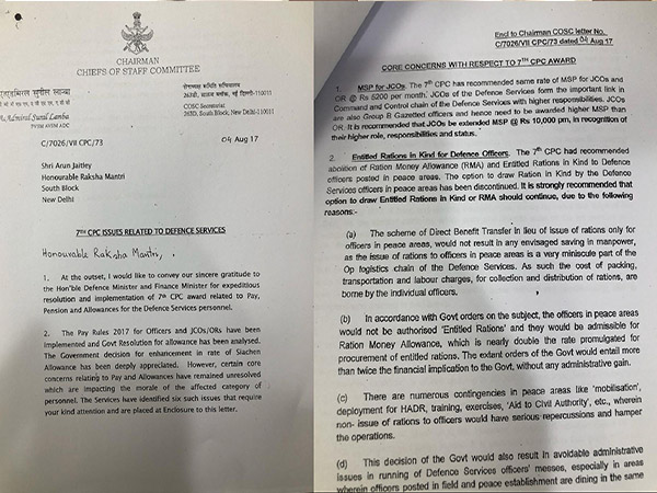 Former Navy Chief Admiral Sunil Lanba had written to the then Defence Minister Arun Jaitely over the issue. Photo/ANI