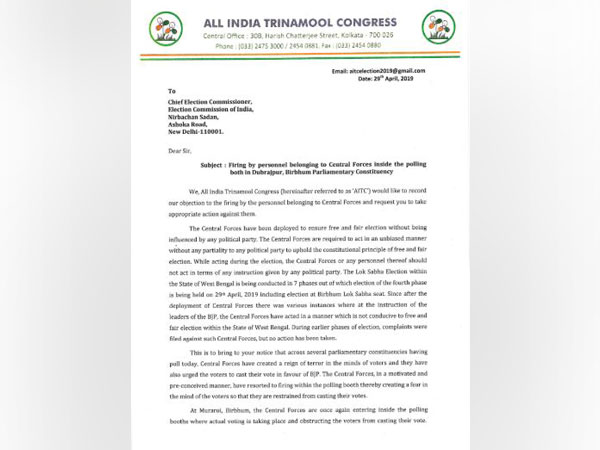 Letter written by TMC to EC on Monday