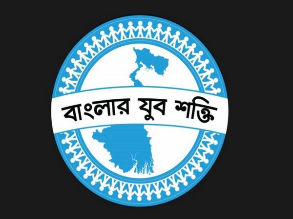 Logo of the campaign launched by TMC to reach out to youth at grassroots level