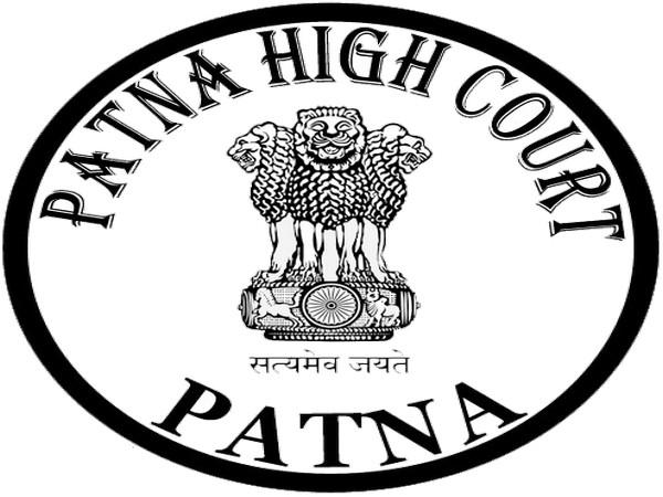 Logo of Patna High Court