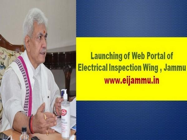 Lieutenant Governor of J-K Manoj Sinha during launch of web portal