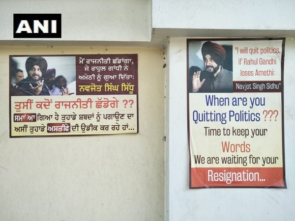 Posters asking Congress' Navjot Singh Sidhu to keep his promise of quitting politics seen in Ludhiana.