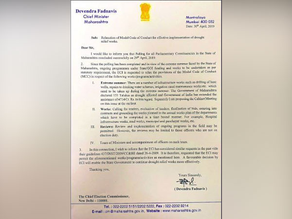 Letter written by Maharashtra CM Devendra Fadnavis to EC on Tuesday (Photo/ANI)