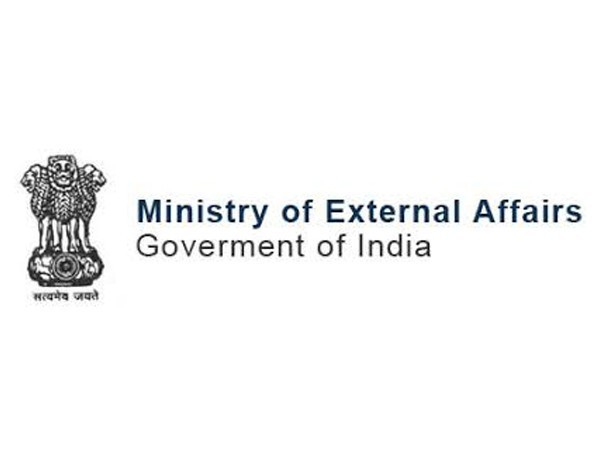 Ministry of External Affairs. (File photo)