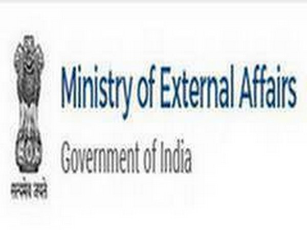 Ministry of External Affairs logo