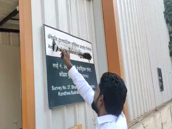 Alleged MNS workers defaced the e-commerce company's name in Pune on Friday. (Photo/ANI)
