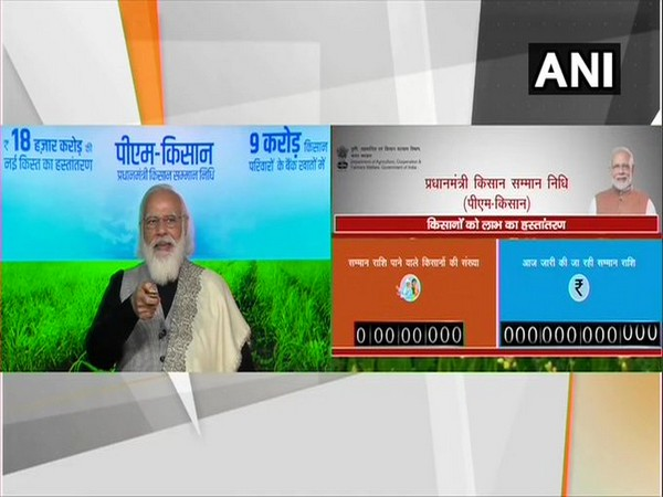 Prime Minister Narendra Modi on Friday released Rs 18,000 crores as the next instalment under the Pradhan Mantri Kisan Samman Nidhi scheme to over 9 crore farmers.