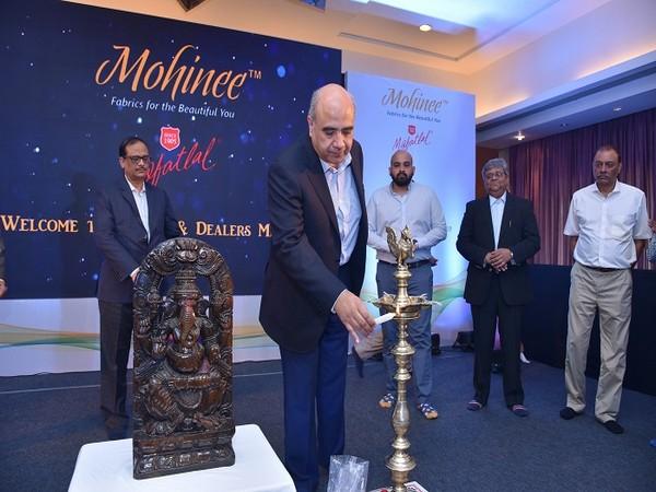 Mafatlal Industries Ltd launches Mohinee