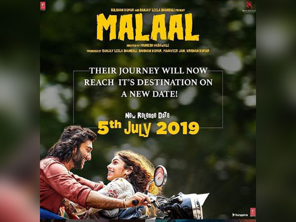Poster of 'Malaal'