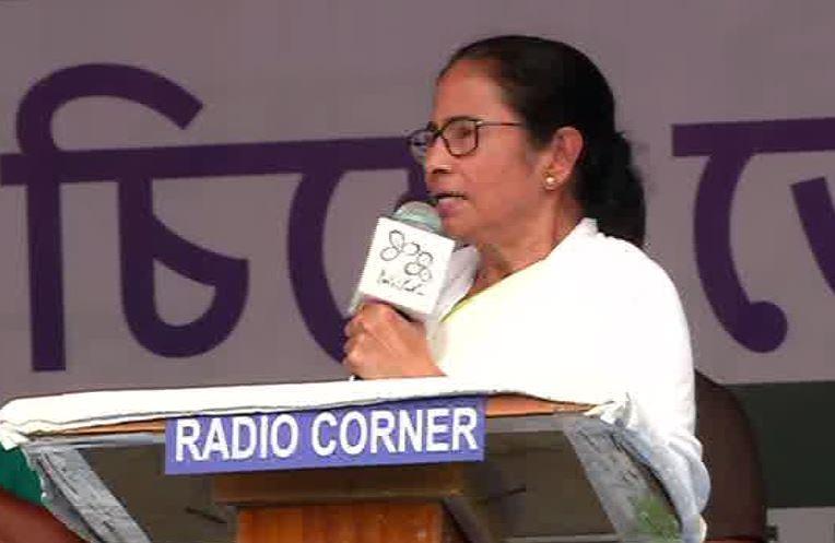 West Bengal Chief Minister Mamata Banerjee while addressing a public gathering at Siliguri on Saturday. Photo/ANI
