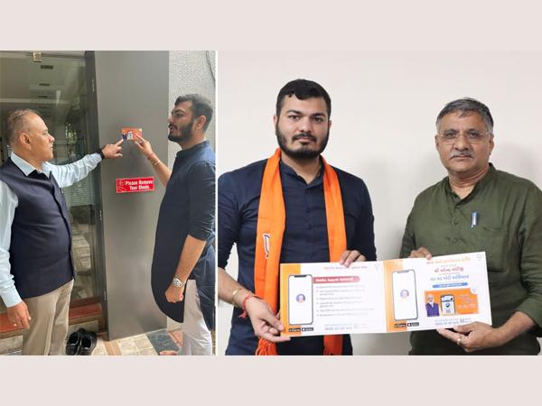 BJP activist spreads the word for 'NAMO App' through a new drive 'GharGhar Modi' in Gujarat