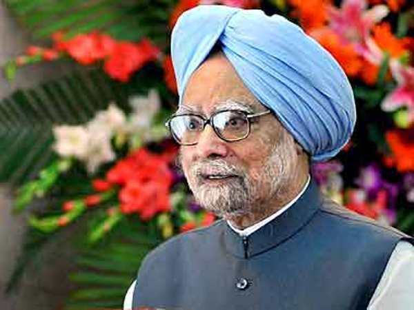 Former Prime Minister and senior Congress leader Manmohan Singh (File photo)