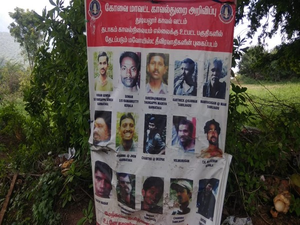 The poster of Naxals put up by anti-Naxal police team in Palakkad district. (Photo/ANI)