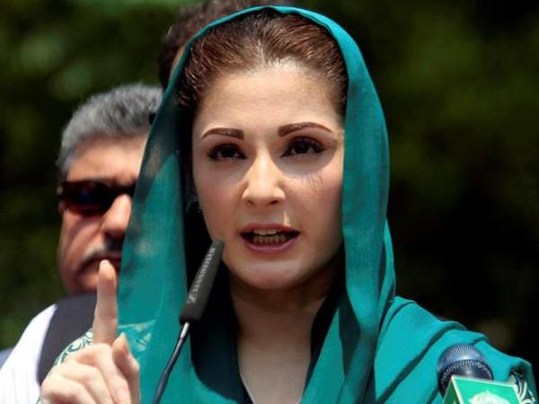 Pakistan Muslim League-Nawaz (PML-N) vice president, Maryam Nawaz