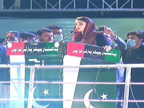Maryam Nawaz Sharif, daughter of former Pakistan Prime Minister Nawaz Sharif (File Photo)
