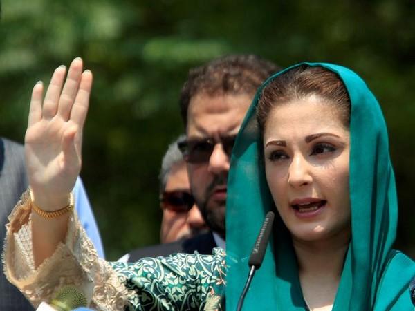 Maryam Nawaz Sharif (File photo)