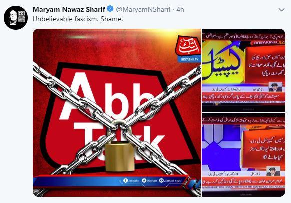 Unbelievable fascism', says Maryam after 3 Pak news channels
