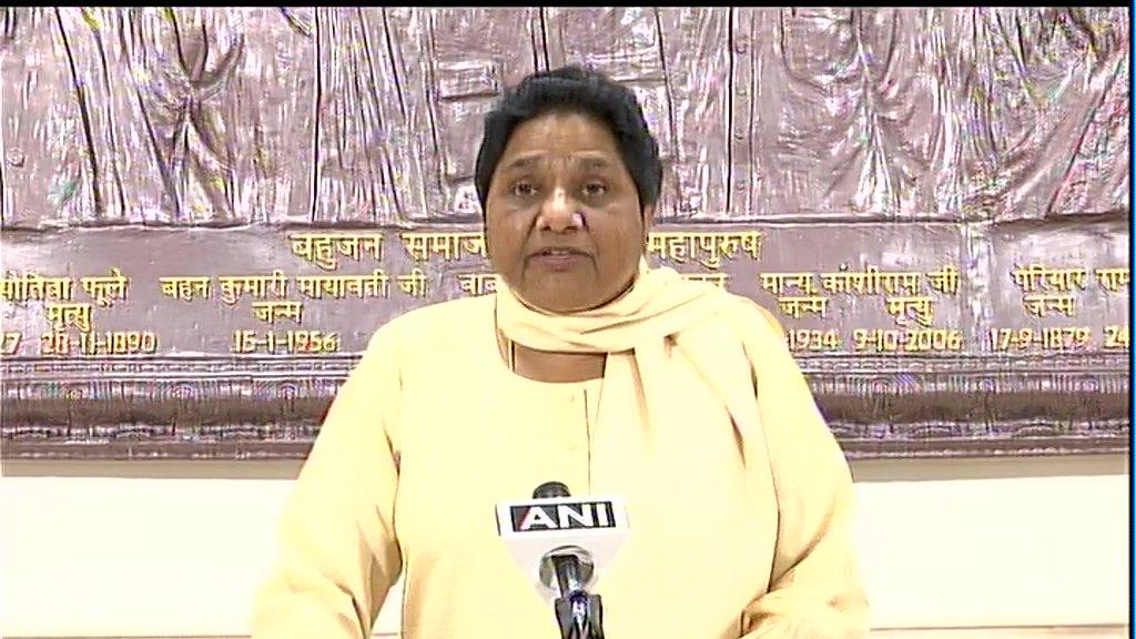 Former Uttar Pradesh Chief Minister Mayawati speaking to ANI in Lucknow on Thursday.