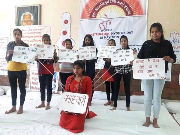 A group of women spreading awareness about menstrual hygiene