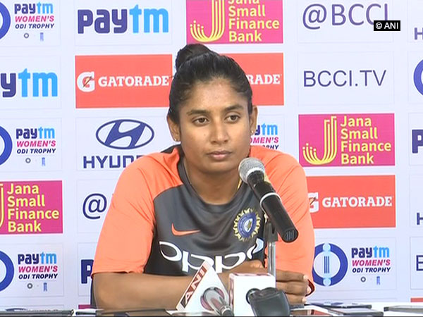 Indian women's ODI team skipper Mithali Raj (File photo)