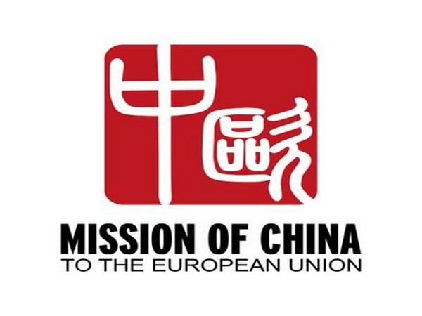 Mission of the People's Republic of China to the EU (Photo credit: Chinese Mission to EU Twitter)